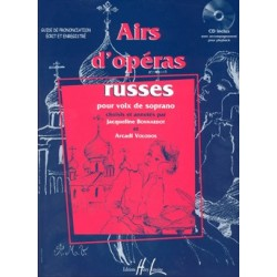 AIRS D'OPÉRAS RUSSES (+CD)